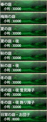 2016-05-25_100709