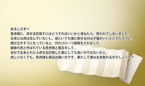 2016-05-18_142132