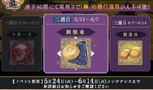 2016-05-31_170022
