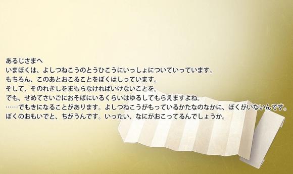 2016-06-14_172008
