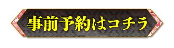 2016-08-03_122635