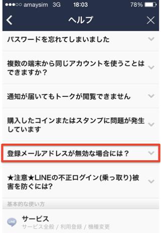 スクリーンショット 2015-05-30 22.57.58