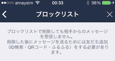スクリーンショット 2015-05-21 0.34.02