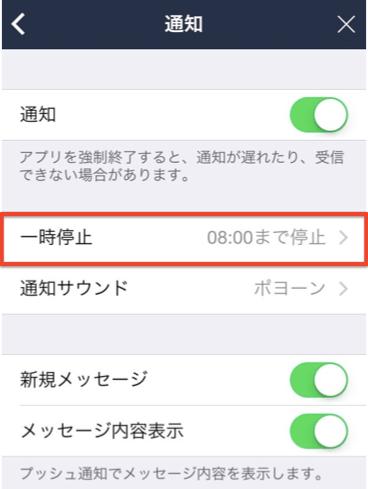 スクリーンショット 2015-09-09 10.04.30