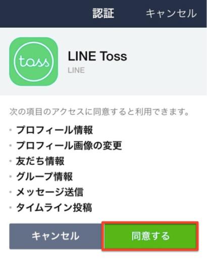 スクリーンショット 2015-09-01 11.59.54