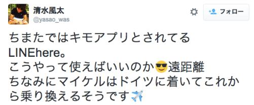 スクリーンショット 2015-09-06 17.46.41