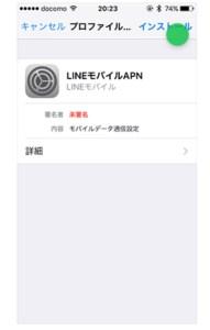 ファイル 2017-05-20 12 49 39