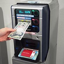 Edy-Rポイントカード,楽天,チャージ,ポイン,お得,貯まる,パソリ