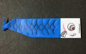 hashioki1.origami.18