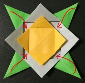 koma2.origami.11