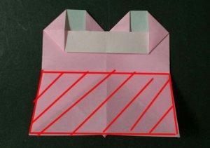 sekihuda2.origami.12