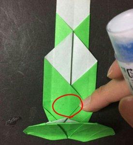 kadomatu.origami.23