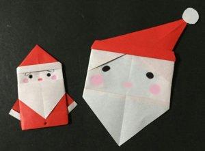 santa.2.origami.20-1
