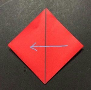 itigo2.origami.6-1
