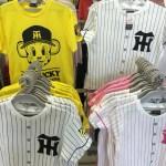 しまむら◎4月24日更新!!最新しまパト戦利品!☆阪神タイガースファン必見Tシャツが入荷!