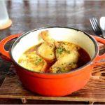 丸ごと玉ねぎスープは圧力鍋が簡単♪ 効果や作り方は?