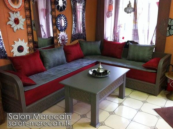 Salon Marocaine Moderne
