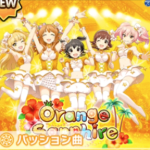OrangeSapphire(オレンジサファイア