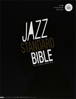 jazzstandardbible