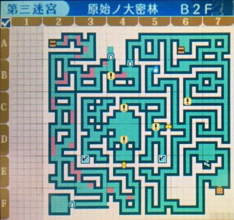 世界樹の迷宮X,第三迷宮