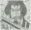 kinemon