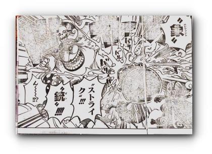 870_elephantgun