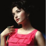 """First Love"" features Namrata Shrestha as guest artist"