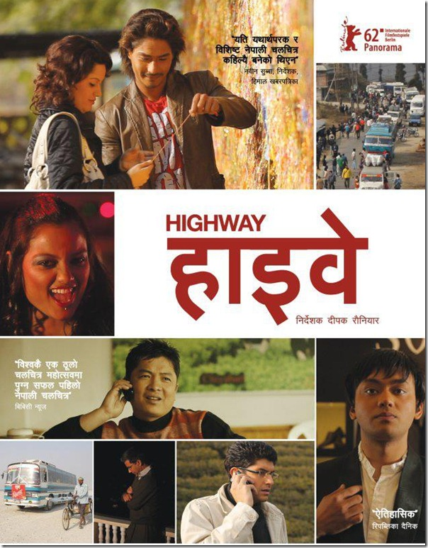 highway_poster