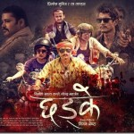 Nepali Movie - Chadke (pre-release review)