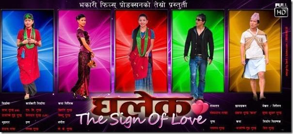 ghalek poster 2