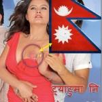 Censor Board eyes Shushma Karki's tattoo on breast