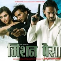 Nepali Movie - Mission Paisa