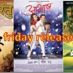 Friday Release, Aavash, Alvida, and Tathastu