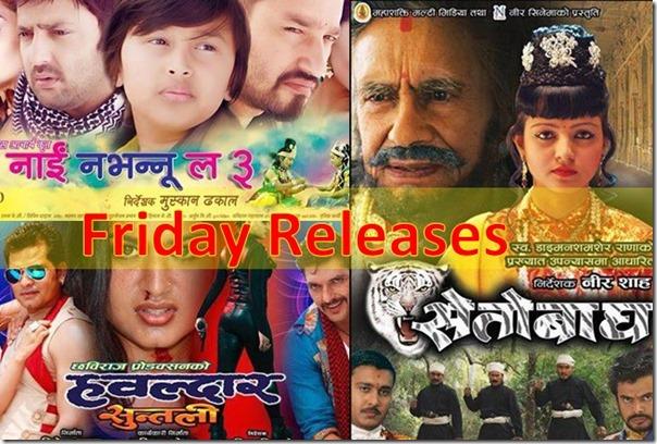 Friday Release - Seto Bagh, Hawaldar Suntali, Nai Nabhannu La 3