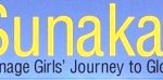 Short film - Sunkali (Audience Choice award in Toronto Film Festival)