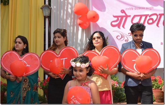 Yo Pagal Man to feature Gauri Malla, Sagun Shahi and Barsha Siwakoti