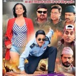 Chha Ekan Chha to release to support earthquake victims
