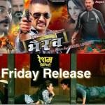 Friday Release - Bhairav and Resham Filili