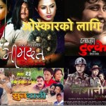 Four Nepali movies apply to participate in Oscar Awards, foreign film category