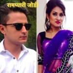 Ashma DC romance with Avash Adhikari in Rampyari