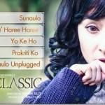 Movie Songs - Classic, audio jukebox