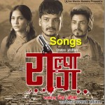 Movie Songs - Rolpa Rog (Audio Jukebox)