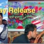 Friday Release - Dreams and Fulai Fulko Mausam Timilai