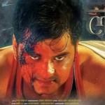 Lakshya (Nepali movie release)