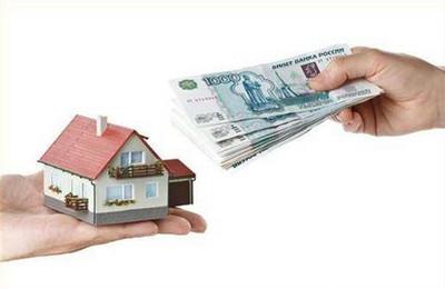 Займы под залог недвижимости условия акция первый займ без процентов