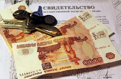 сюрпризы договора о денежном взносе на авто или квартиру
