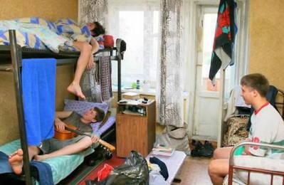 Как приватизировать санузел в общежитии