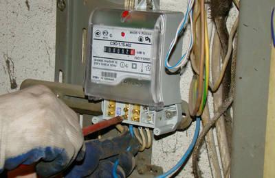 Как заменить и опломбировать электросчетчик