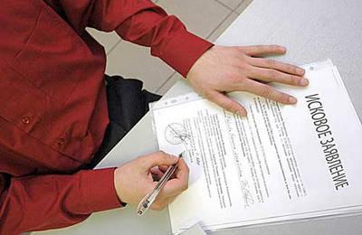 как узнать дату приватизации квартиры - фото 5