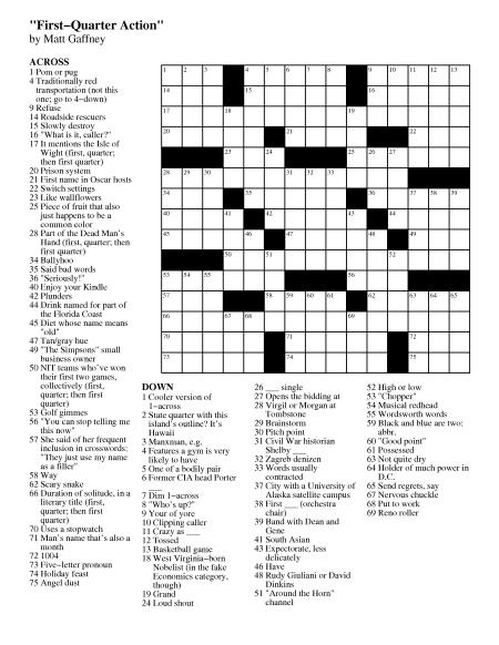 Academic References Crossword Clue